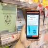 롭스, 옴니 채널 강화로 O4O 구축‥2월 18일 PC 온라인몰도 공식 오픈