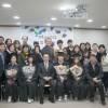 탈북청소년 배움터 '남북사랑학교' 제2회 졸업식