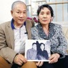 31년 기다려 결혼한 북한-베트남의 '금지된 사랑'