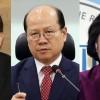 김진태·이종명·김순례 '우물 안 세 개구리'가 자유한국당 망치고 있다