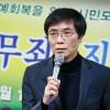 [역사속 오늘 2.13, 세계라디오의날] 유서대필사건 강기훈 23년 만에 무죄판결(2014)