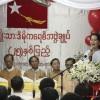 [이반림 칼럼] 아웅산 수지, 미얀마 대통령 될 수 있을까