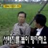 [김재화의 유머 풍속사] ⑥ 김대중-이경규 편, '개그 황제' 웃긴 '정치 9단' 위트
