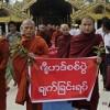 미얀마·스리랑카 불교-이슬람 갈등, '평화언론'이 풀어야