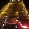 정국혼란 이집트, IMF에 '대출 연기' 요청