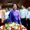 [KIEP 전문가칼럼] 싱겁게 끝나버린 버마 NLD 전당대회