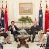 중국-호주 FTA 체결