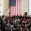 오바마 대통령 외대 강연, 카톡 언급