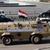 이집트 보안 강화, 군 병력 추가 투입