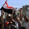 군 개혁 요구하는 예멘 시위대