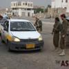 예멘, 테러 위협에 검문검색 강화