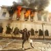 이집트 시위 이틀째···사망자 8명으로 늘어