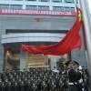 [12월20일] 서구의 亞 최후식민지 마카오 중국 품으로