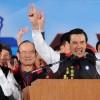 지구촌 첫 대선, 대만 마잉주 '총통 재선'