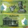 [알파고의 아시아탐구] 브루나이 국왕얼굴 담은 '1만 달러' 지폐