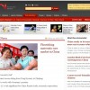 <Top N> 4월24일 중국