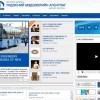 <Top N> 몽골 : 몽골 엔지니어 새 듀오버스 개발