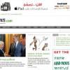 <Top N> 4월 11일 사우디 아라비아