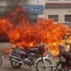 티베트서 또 분신, 1명 사망