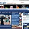 <Top N> 4월24일 태국: 태국 최대 마약 조직, 활동지는 교도소