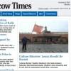 <Top N> 6월12일 러시아: 혁명가 레닌 유해 땅속으로?