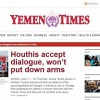 <Top N> 6월7일 예멘