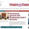 <Top N> 4월 19일 예멘