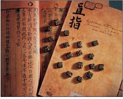 Литеры для самой древней книги