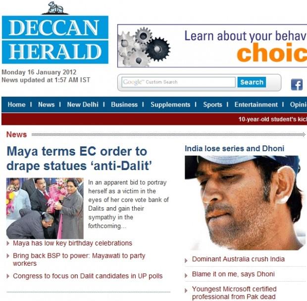 Maya terms EC order to drape statues 'anti-Dalit'