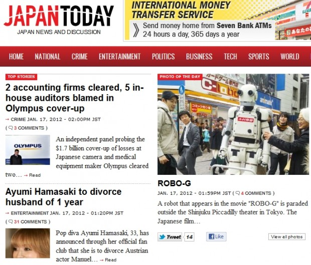 2 accounting firms cleared, 5 in-house auditors blamed in Olympus cover-up