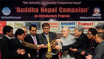 부처님 나신 곳은 네팔