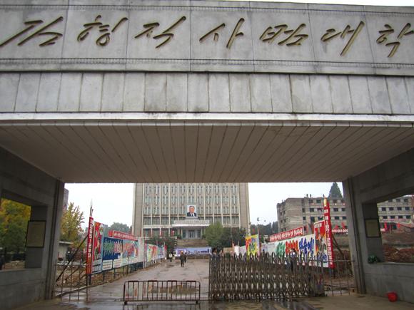 북한 억양 남았지만 특별한 경험