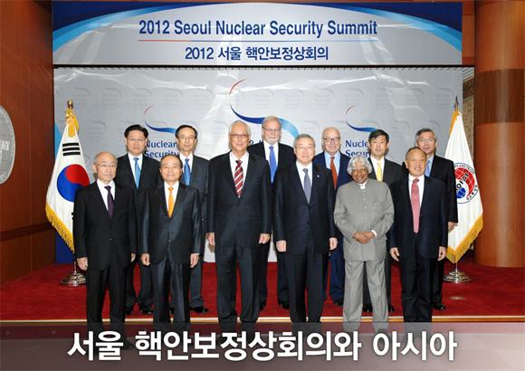 [김성환장관 특별기고] 서울 핵안보정상회의와 아시아