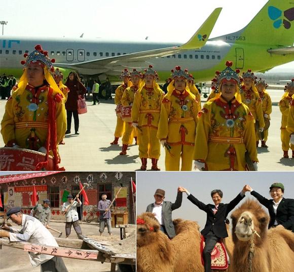동서고금 어우러진 역사문화도시 인촨