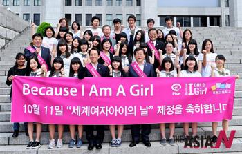 UN 세계여자아이의 날 제정 이끈 학생들, 의원님들 지지해주세요