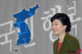 박근혜정부 복지정책, 통일한국 대비해야