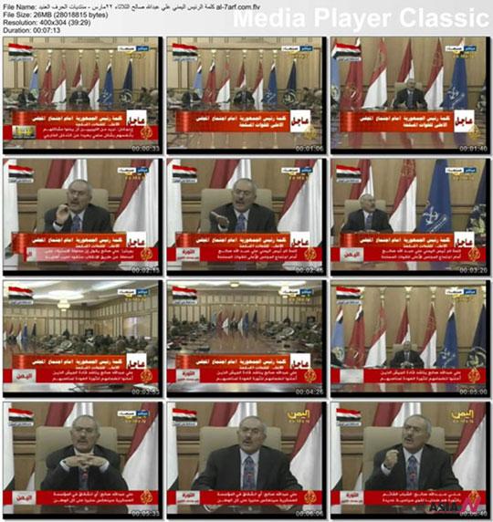 군 장성들에게 연설하는 살레 대통령