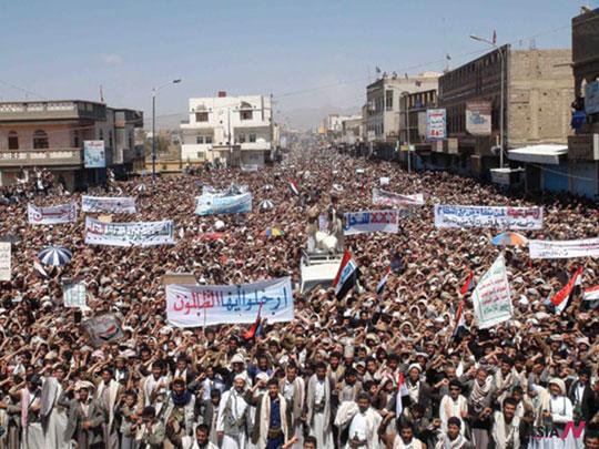 예멘 시위 장면