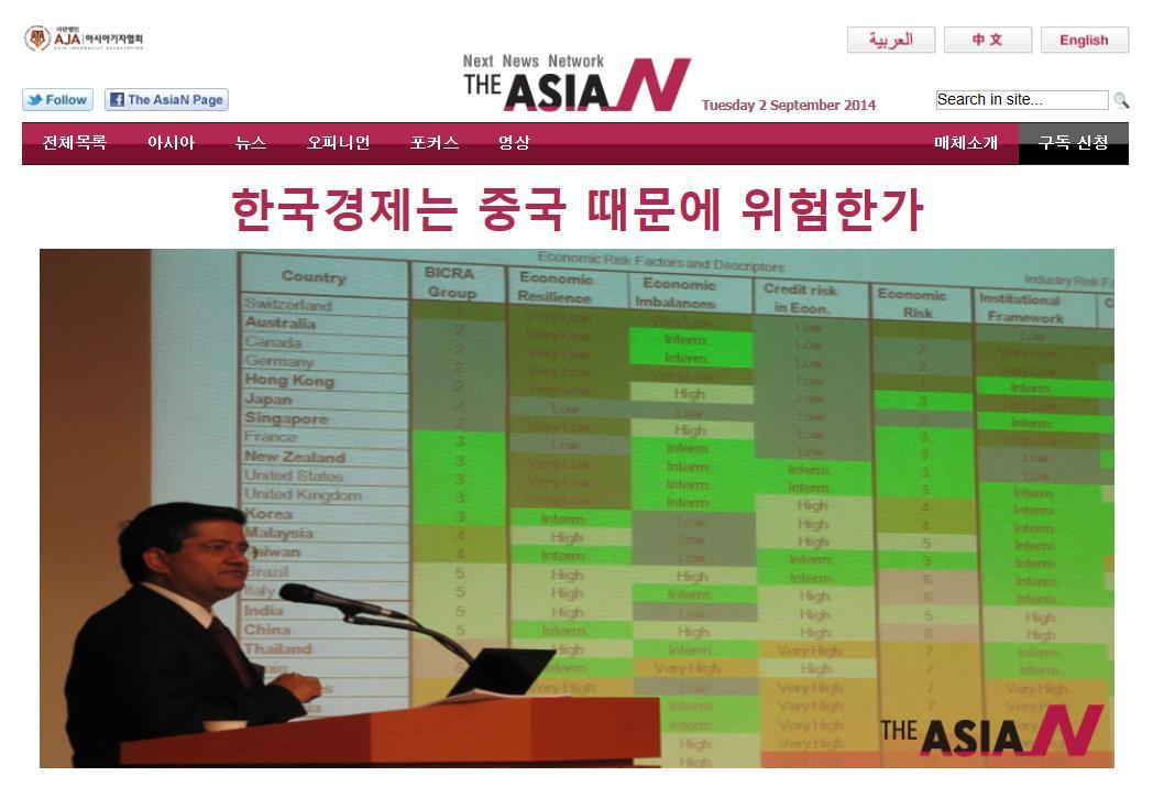 9월 2일 The AsiaN