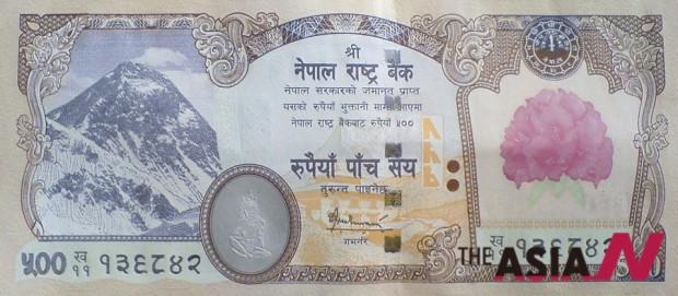 네팔 화폐3