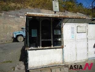 아르메니아 남부 도시 카판(Kapan)의 버스매표소.