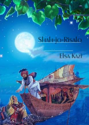 Shah jo Risalo cover (source - google)