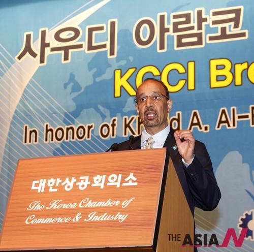2011년 4월 대한상공회의소(회장 손경식)를 방문한 칼리드 에이 알 팔리(Khalid A. Al-Falih) 사우디 아람코 총재가 우디 아람코와 한국: 상호 이익, 기회공유 그리고 지속적 동반관계'를 주제로 강연을 하고 있다.