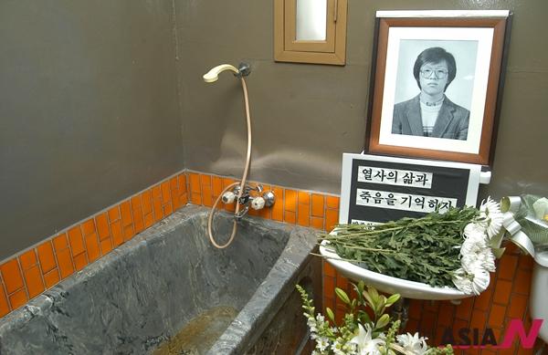 2007년 1월14일 남영동 경찰청 인권보호센터(구 치안본부 대공분실)에서 박종철 열사 20주기 추모식이 열렸다.
