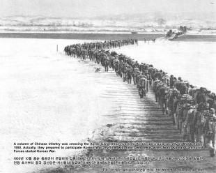 중공군이 6·25 당시 압록강을 건너고 있는 모습