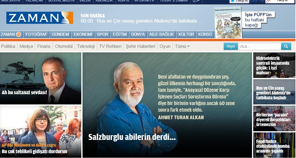터키 자만통신사