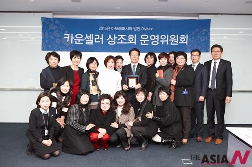 다운로드2[아모레퍼시픽]2015년 방판Division 카운셀러 상조회 운영위원회