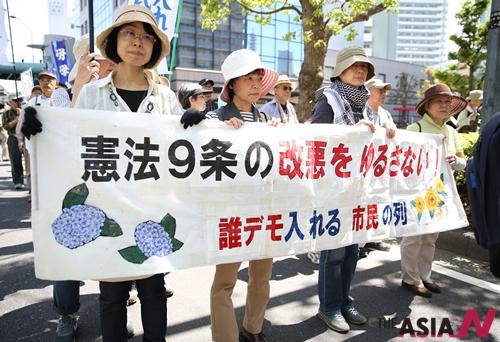 일본 요코하마(橫浜)에서 '헌법의 날'을 맞아 전쟁을 금지한 '헌법 9조' 수호를 위한 대규모 집회가 열리고 있다.