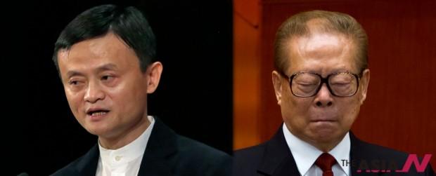 마윈(왼쪽)과 장쩌민