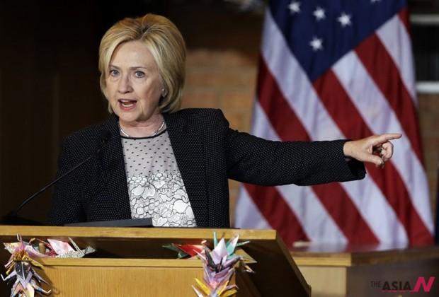 남부연합기 퇴출 요구하는 힐러리 전 국무장관